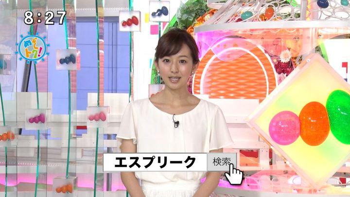 2019年06月29日伊藤弘美の画像06枚目