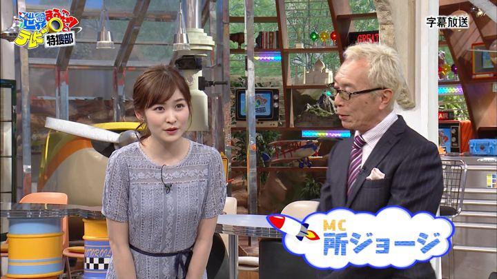 2019年07月01日岩田絵里奈の画像01枚目