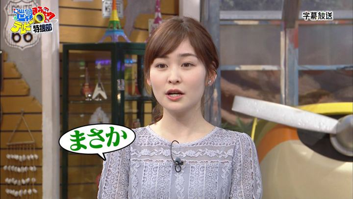 2019年07月01日岩田絵里奈の画像02枚目