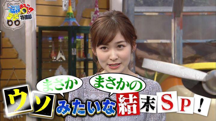 2019年07月01日岩田絵里奈の画像03枚目