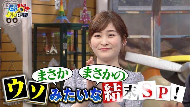 2019年07月01日岩田絵里奈の画像04枚目