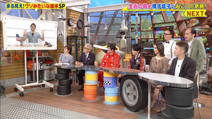 2019年07月01日岩田絵里奈の画像07枚目