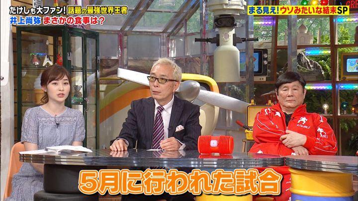 2019年07月01日岩田絵里奈の画像08枚目