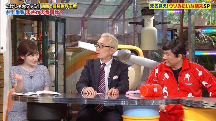 2019年07月01日岩田絵里奈の画像09枚目