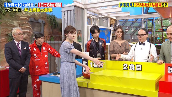 2019年07月01日岩田絵里奈の画像11枚目