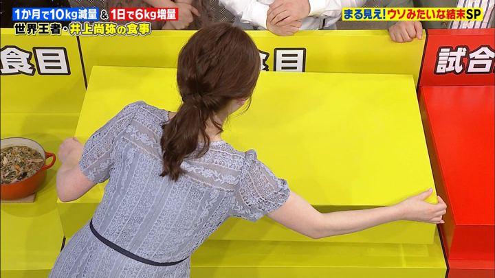 2019年07月01日岩田絵里奈の画像12枚目
