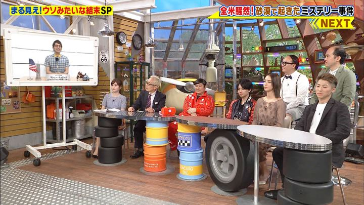 2019年07月01日岩田絵里奈の画像15枚目