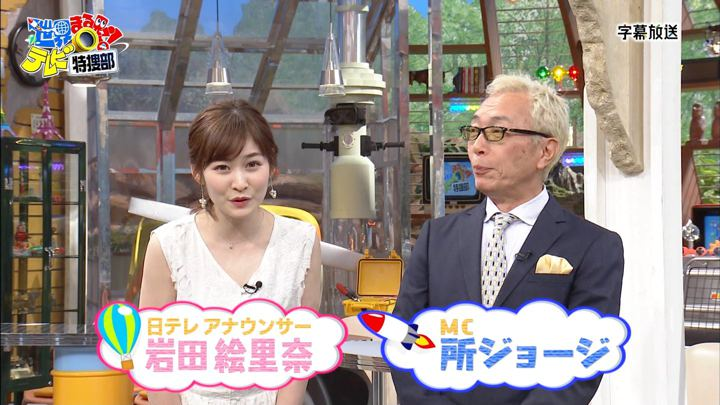 2019年07月08日岩田絵里奈の画像01枚目