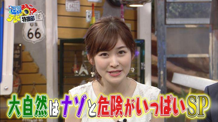 2019年07月08日岩田絵里奈の画像04枚目