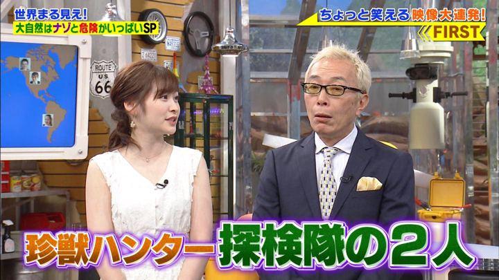 2019年07月08日岩田絵里奈の画像07枚目
