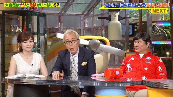 2019年07月08日岩田絵里奈の画像08枚目