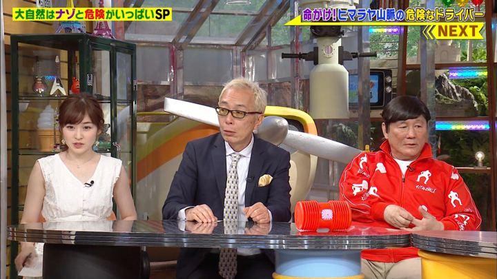 2019年07月08日岩田絵里奈の画像10枚目