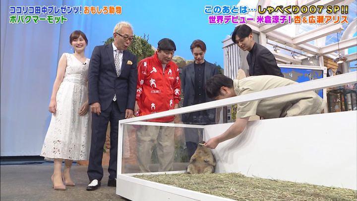 2019年07月08日岩田絵里奈の画像14枚目