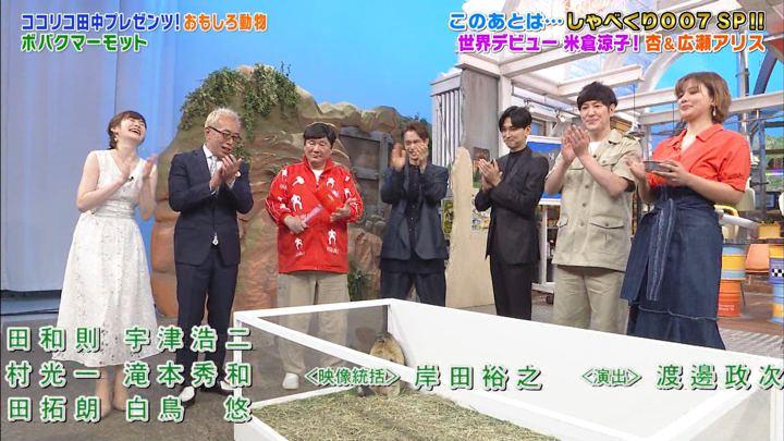 2019年07月08日岩田絵里奈の画像15枚目