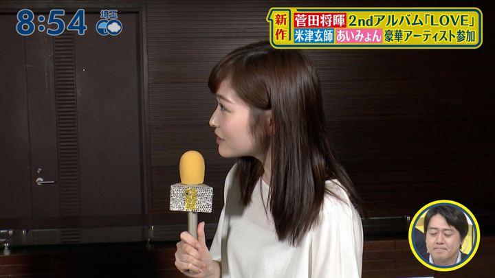 2019年07月14日岩田絵里奈の画像03枚目