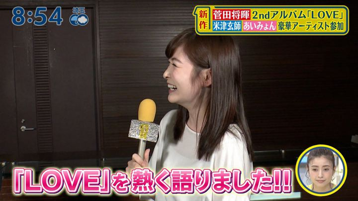2019年07月14日岩田絵里奈の画像04枚目