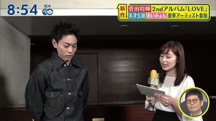 2019年07月14日岩田絵里奈の画像07枚目