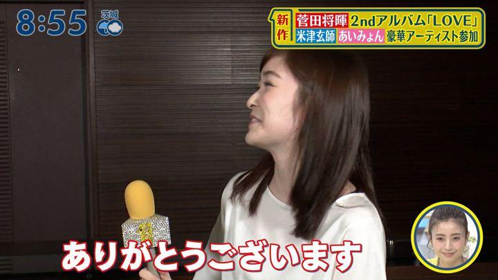 2019年07月14日岩田絵里奈の画像08枚目