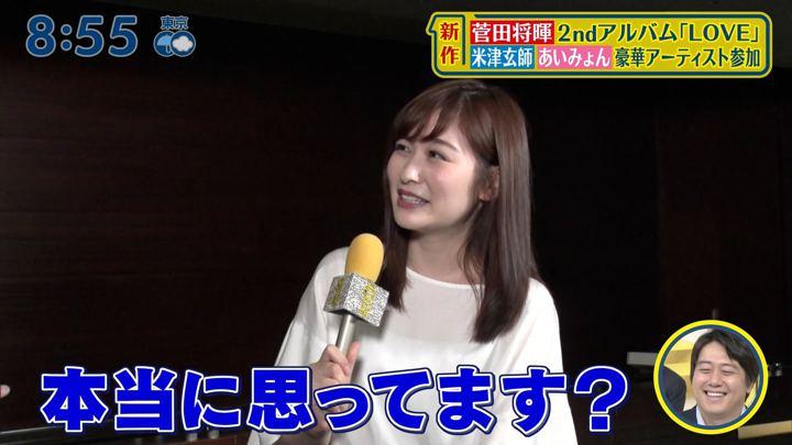 2019年07月14日岩田絵里奈の画像10枚目