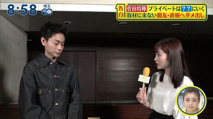2019年07月14日岩田絵里奈の画像13枚目