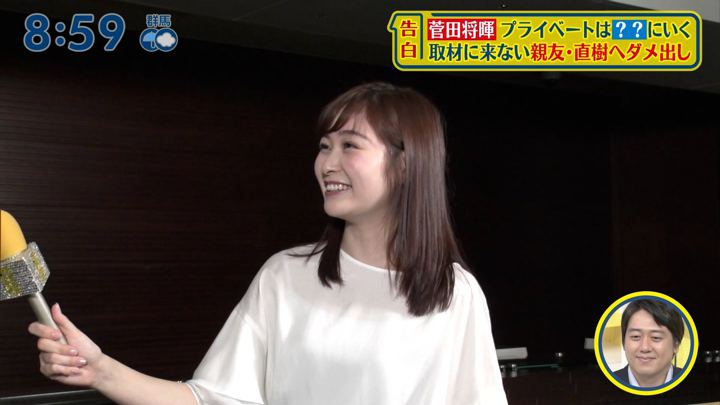 2019年07月14日岩田絵里奈の画像14枚目