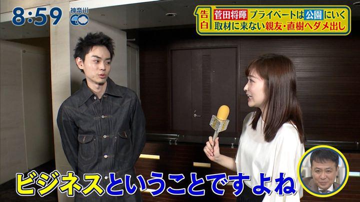 2019年07月14日岩田絵里奈の画像17枚目