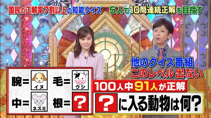 2019年07月14日岩田絵里奈の画像25枚目