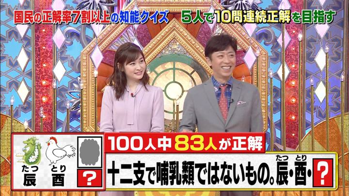 2019年07月14日岩田絵里奈の画像26枚目