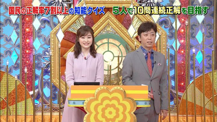2019年07月14日岩田絵里奈の画像27枚目