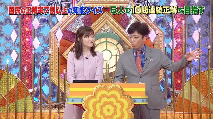 2019年07月14日岩田絵里奈の画像29枚目