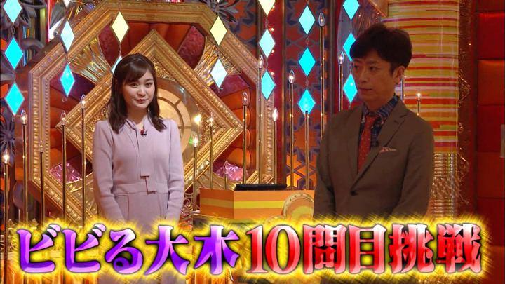 2019年07月14日岩田絵里奈の画像30枚目