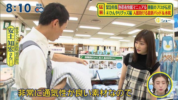 2019年08月04日岩田絵里奈の画像06枚目
