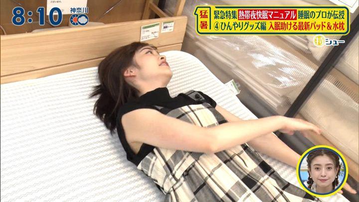 2019年08月04日岩田絵里奈の画像08枚目