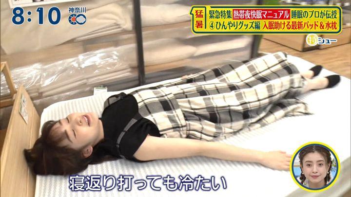 2019年08月04日岩田絵里奈の画像10枚目