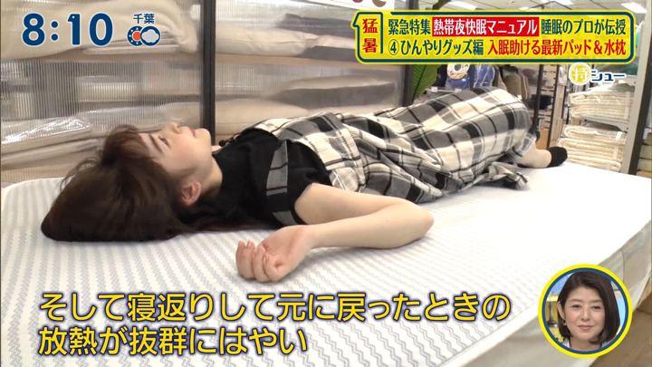 2019年08月04日岩田絵里奈の画像11枚目