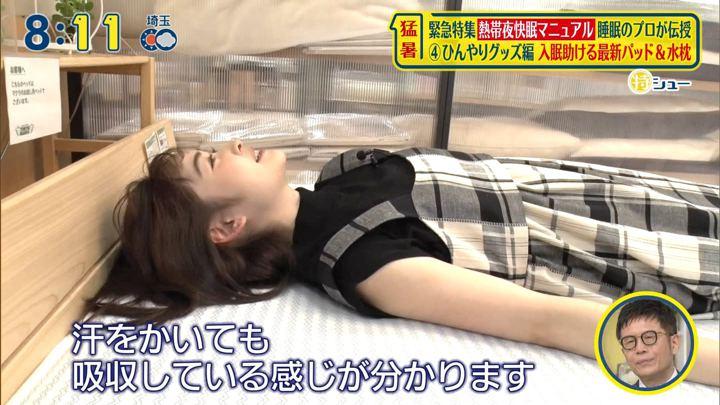 2019年08月04日岩田絵里奈の画像14枚目
