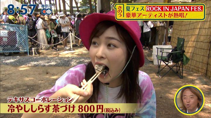 2019年08月04日岩田絵里奈の画像24枚目