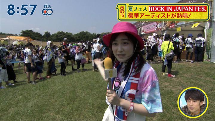 2019年08月04日岩田絵里奈の画像31枚目