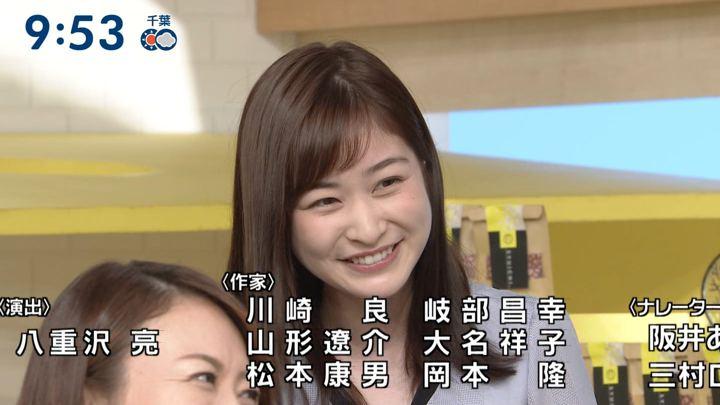 2019年08月04日岩田絵里奈の画像46枚目