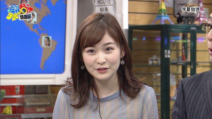 2019年08月05日岩田絵里奈の画像01枚目