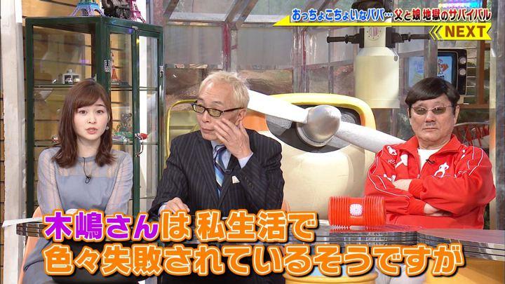 2019年08月05日岩田絵里奈の画像09枚目