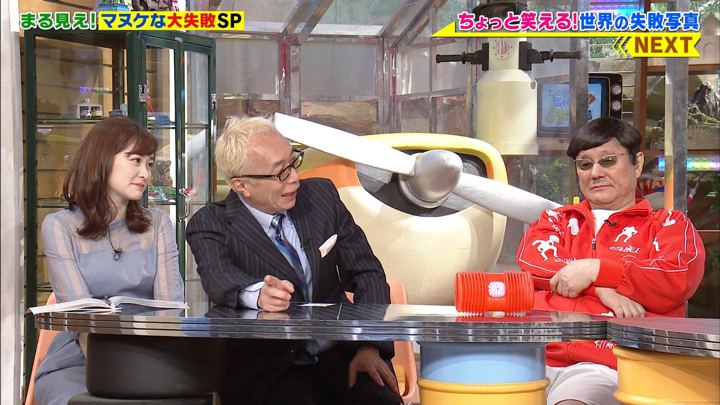 2019年08月05日岩田絵里奈の画像10枚目