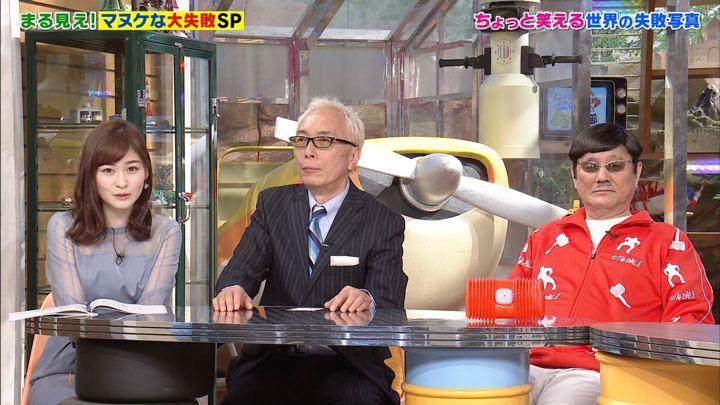 2019年08月05日岩田絵里奈の画像11枚目