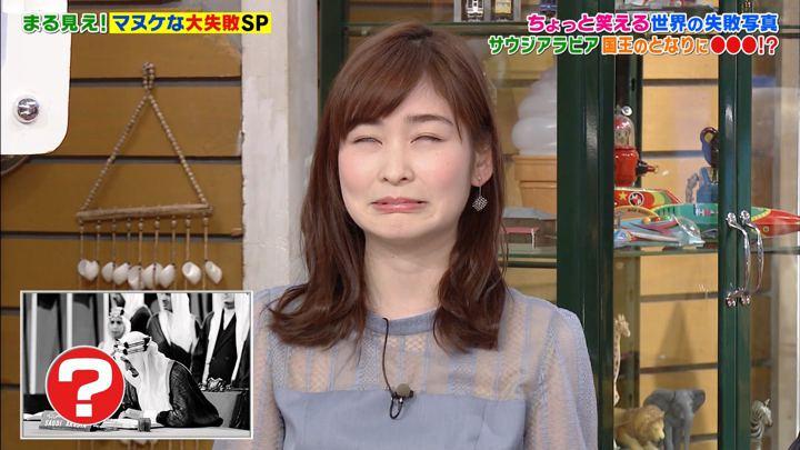 2019年08月05日岩田絵里奈の画像14枚目