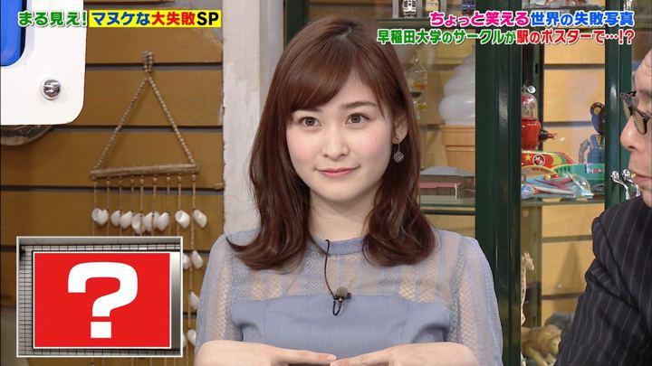 2019年08月05日岩田絵里奈の画像18枚目