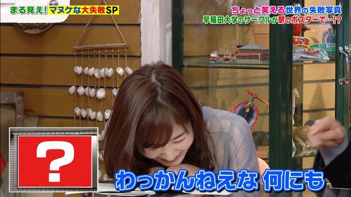 2019年08月05日岩田絵里奈の画像21枚目