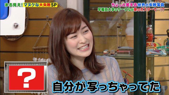 2019年08月05日岩田絵里奈の画像22枚目