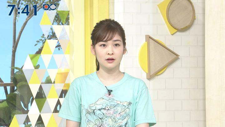 2019年08月18日岩田絵里奈の画像01枚目