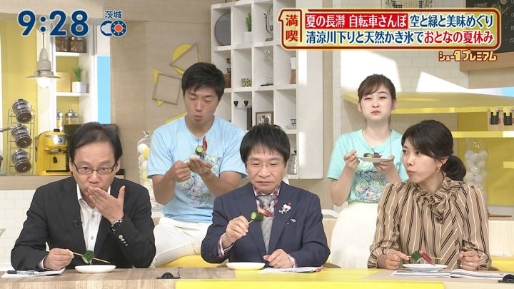 2019年08月18日岩田絵里奈の画像08枚目