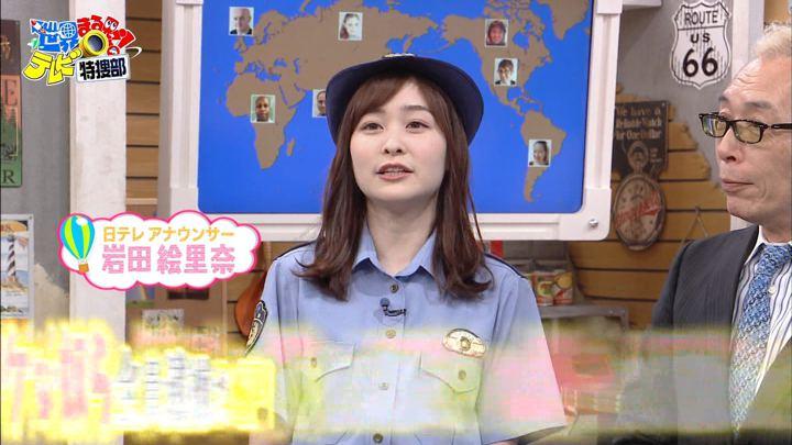 2019年08月19日岩田絵里奈の画像02枚目